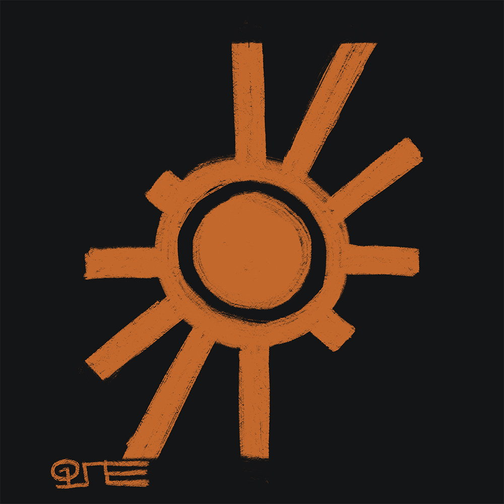 A vertically oriented sun symbol, with its rays stretching outward in alternating waves.